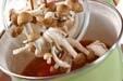 菊菜とシメジの煮物の作り方の手順3