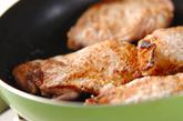 鶏の照焼きの作り方2