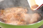 鶏の照焼きの作り方3