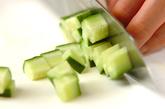 野菜と豆のヨーグルトサラダの下準備1