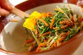 水菜の白ゴマ和えの作り方3