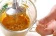 ナスのナッツソースの作り方2