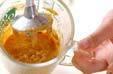 ナスのナッツソースの作り方3
