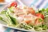 お造りサラダの作り方の手順