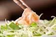 お造りサラダの作り方7