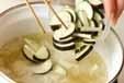玉ネギとナスのみそ汁の作り方2