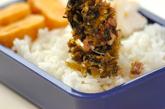 豚と高菜のご飯の作り方2