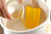 杏仁風味白玉の作り方2