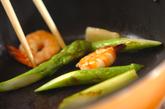 エビとアスパラのユズコショウ炒めの作り方2