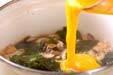 厚揚げの卵とじの作り方6