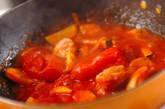 チキンとズッキーニのトマト煮の作り方3