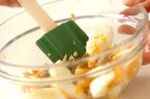 ゆで卵のザーサイ和えの作り方1