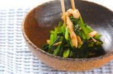小松菜のゴマ和えの作り方4
