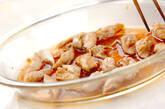 小松菜のゴマ和えの作り方3