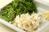 炒め豆苗のスープの下準備1