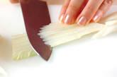 白菜のビネガー和えの下準備1
