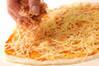 おつまみピザの作り方の手順12