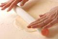 おつまみピザの作り方11