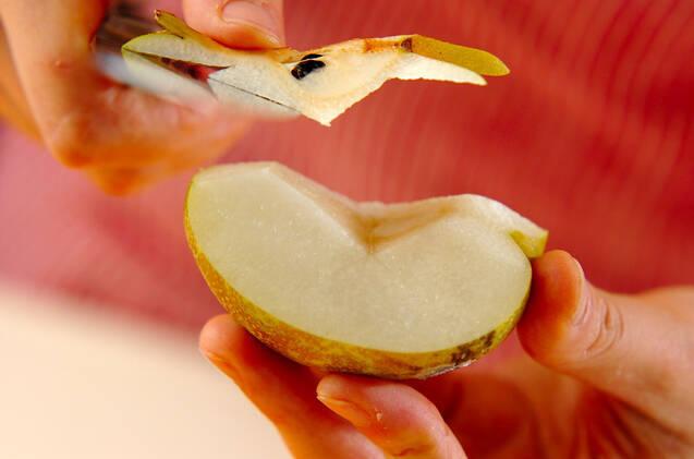 梨のパフェの作り方の手順1