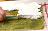 抹茶イチゴロールケーキの作り方9
