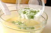 抹茶イチゴロールケーキの作り方2