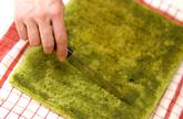 抹茶イチゴロールケーキの作り方8