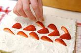 抹茶イチゴロールケーキの作り方10