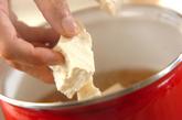 ブロッコリーと豆腐のサッと煮の作り方1