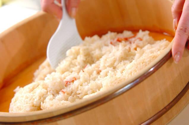 手こね寿司の作り方の手順10