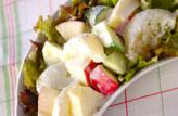 グレープフルーツサラダ