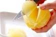 グレープフルーツサラダの下準備1