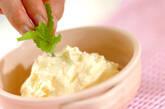 タピオカアイスの作り方3