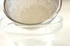 タピオカアイスの作り方の手順1