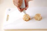 ツリーモンブランの作り方3