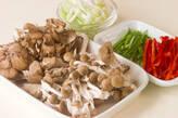 キノコのこっくり炒めの作り方1
