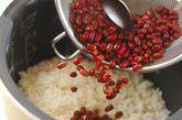 もちもちお赤飯の作り方1