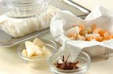 豆腐の落とし焼きの作り方1