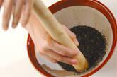 小松菜のゴマ汚しの下準備1