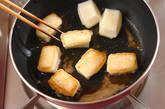 お餅のデザートの作り方3