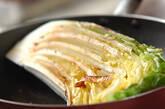 サーモンと白菜のソテーの作り方3