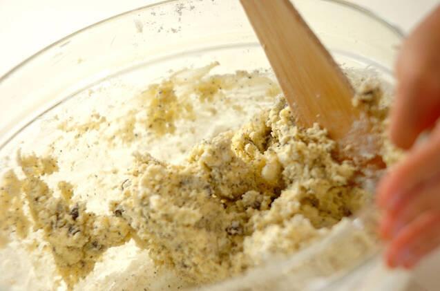 紅茶チョコチップクッキーの作り方の手順5