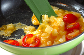 プチトマトのチーズオムレツの作り方4