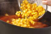 ソーセージのトマト煮の作り方9