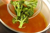 カレー風味のゆでブロッコリーの作り方1