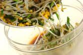 モヤシとニラの炒め浸しの作り方6