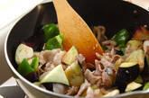 ナスとピーマンのピリ辛炒めの作り方3