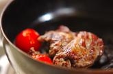 ハンブルグステーキの作り方2