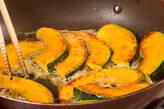 カボチャのバター焼きの作り方3