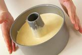 セサミのシフォンケーキの作り方7