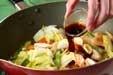 白菜と鶏肉のサッと炒めの作り方3